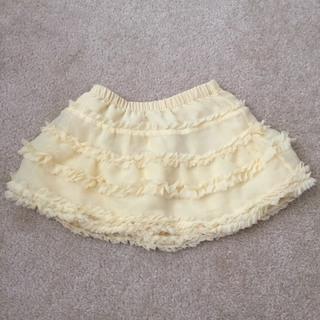 Gap Yellow Tutu Skirt