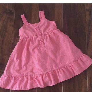 628da0cc1 Penelope Mack Pink Floral Dress