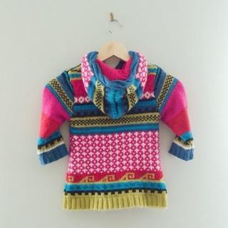 Catimini Girls Very Warm Nordic Sweater