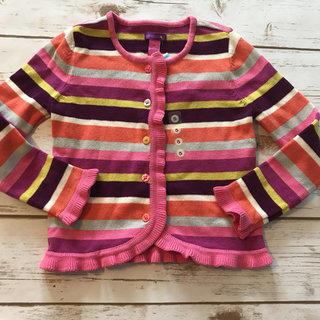 Multicolored Striped Cardigan
